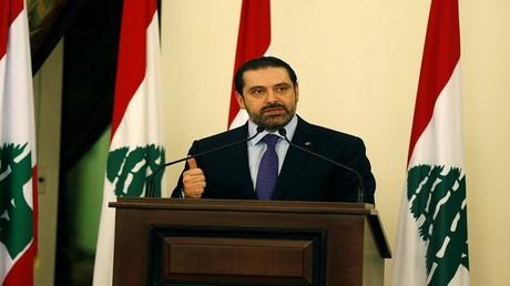 رئيس مجلس الوزراء اللبناني سعد الحريري 19/1/2017- مؤتمر إطلاق