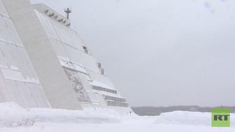 وزارة الدفاع الروسية تدشن رادارا خارقا