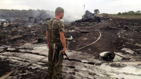 مكان تحطم الطائرة الماليزية