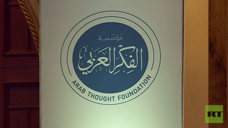 توصيات مؤسسة الفكر العربي في مصر