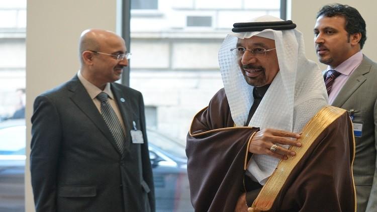 الرياض تشيد بسياسة ترامب في قطاع النفط