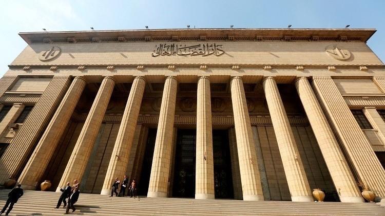 مصر.. أحكام بالإعدام والسجن المؤبد بقضية