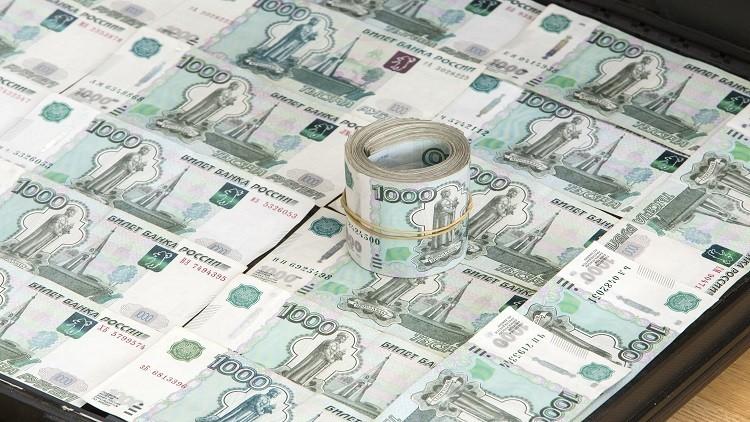 أداء ضعيف للدولار أمام الروبل