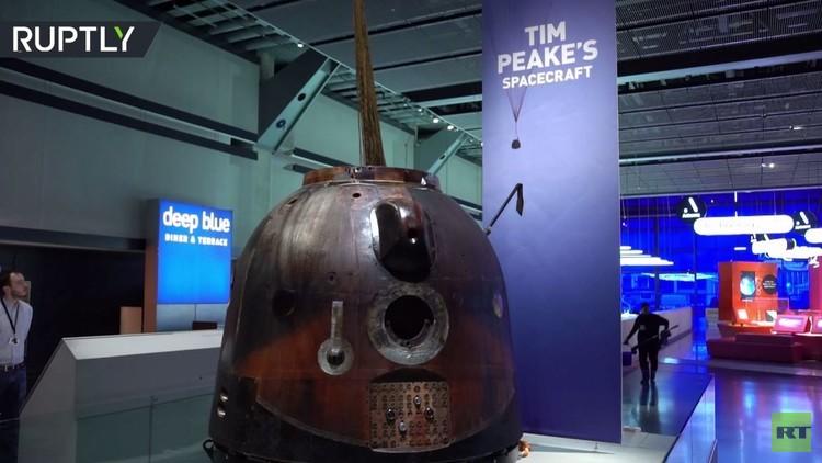 مركبة سويوز TMA-19M الفضائية تعرض في بريطانيا