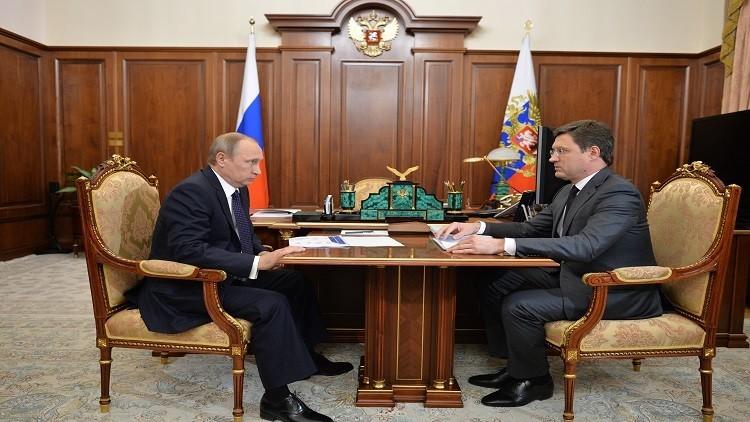 بوتين يدقق تنفيذ بلاده لاتفاق خفض إنتاج النفط