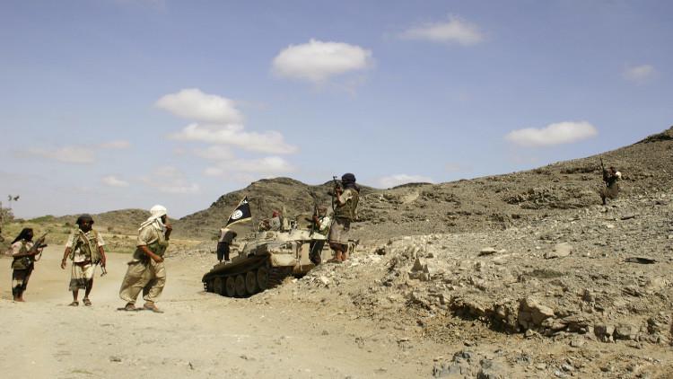 تقرير دولي: القاعدة في اليمن