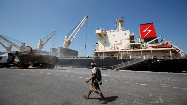 التحالف العربي ينفي إغلاق ميناء الحديدة اليمني