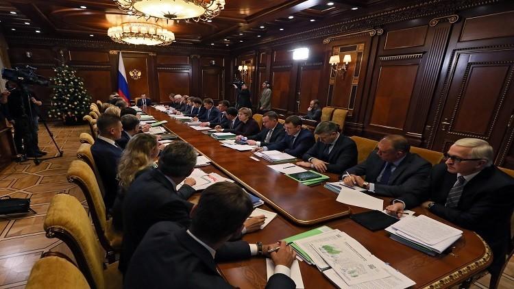 الحكومة الروسية تقر خطة الخصخصة