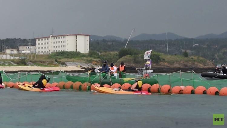 اليابان.. احتجاجات برا وبحرا على بناء قاعدة أمريكية