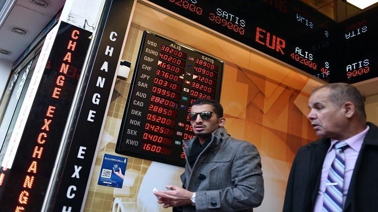 ارتفاع التضخم في تركيا بنسبة 2.46%