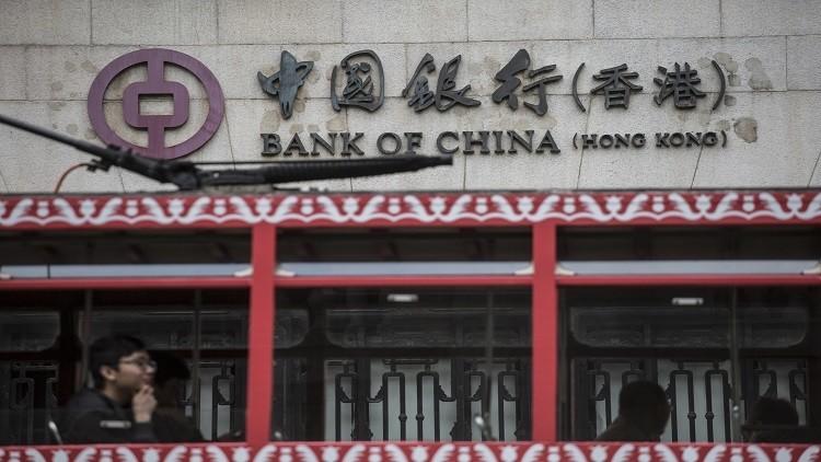 المركزي الصيني يشدد سياسته النقدية