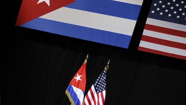إدارة ترامب تراجع سياسة أمريكا تجاه كوبا