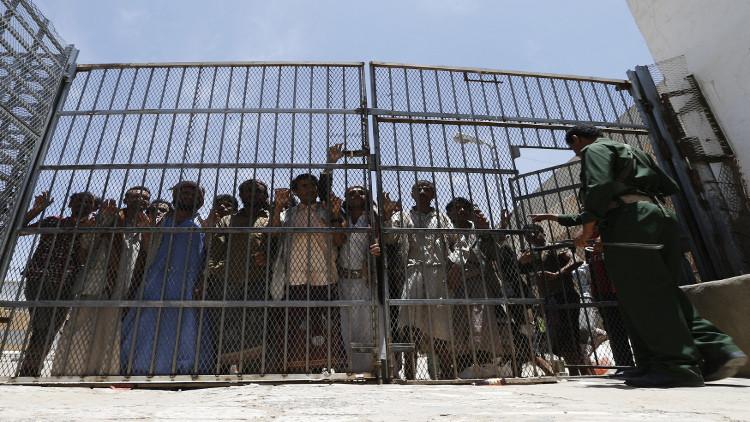 قتلى وجرحى باحتجاجات في سجن صنعاء المركزي