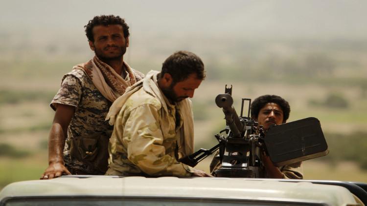 قبائل لودر جنوب اليمن تكبد