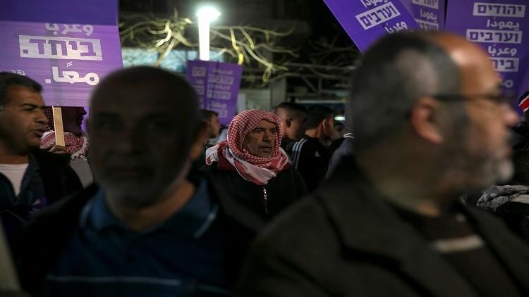 يهود وعرب يتظاهرون في تل أبيب ضد هدم منازل الفلسطينيين