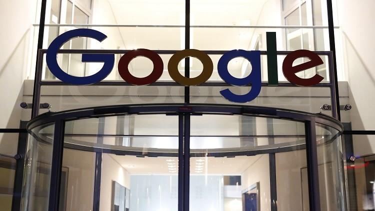 القضاء الأمريكي يلزم غوغل بتسليم مراسلات زبائنه
