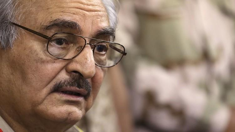 حفتر: على المجتمع الدولي ترك الليبيين يقررون مصيرهم