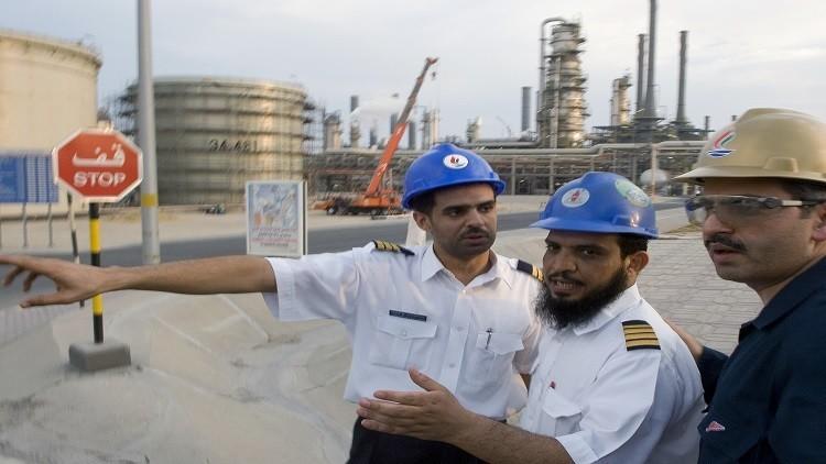 مؤسسة البترول الكويتية تفتح باب التوظيف