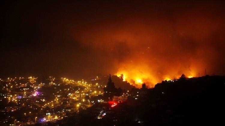 الحرائق في تشيلي تحت السيطرة