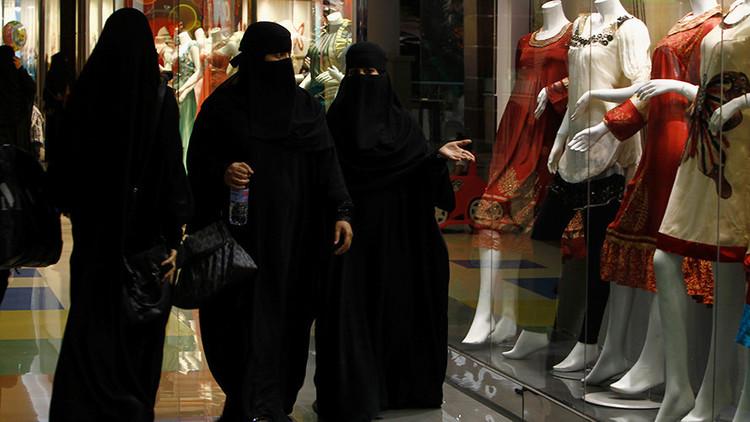 السعودية تحيي يوم المرأة الأول رغم استمرار نظام ولاية الرجل