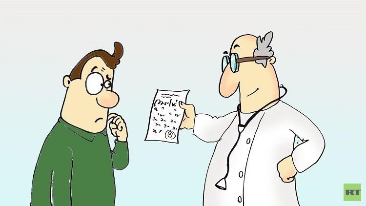 الكتابة اليدوية تكشف حالتك الصحية