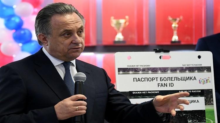 موتكو يعلق على إبقاء حظر مشاركة الرياضيين الروس دوليا
