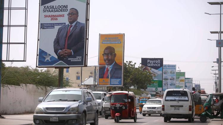 الصومال تستعد لانتخابات الرئاسة بعدد قياسي من المرشحين
