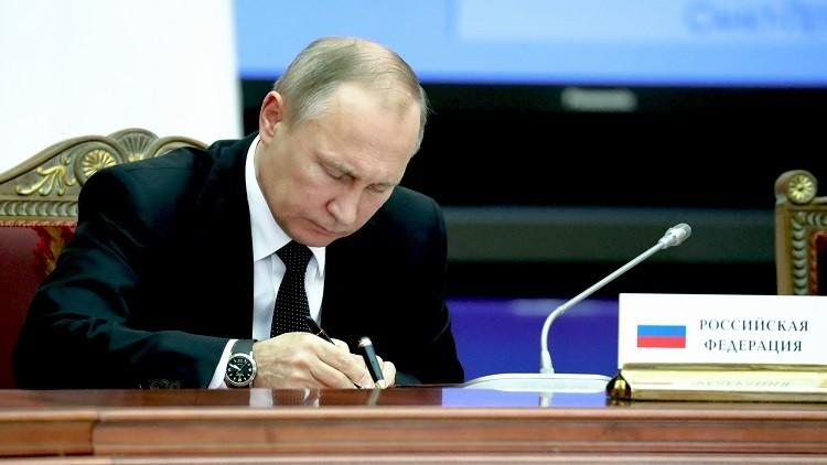 بوتين يقبل مصادقة