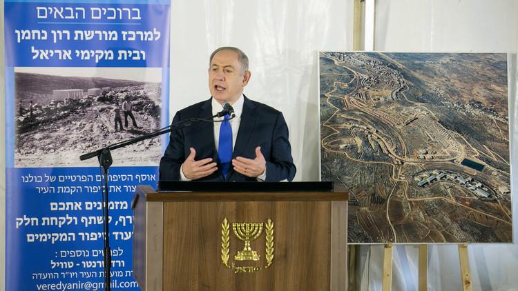 نتنياهو: الاعتراف بإسرائيل يهودية بداية السلام مع الفلسطينيين