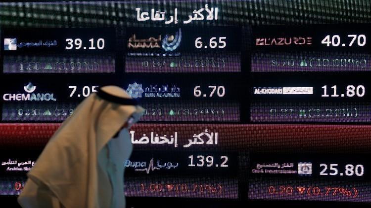 ارتفاع البورصة القطرية وانخفاض نظيرتها السعودية