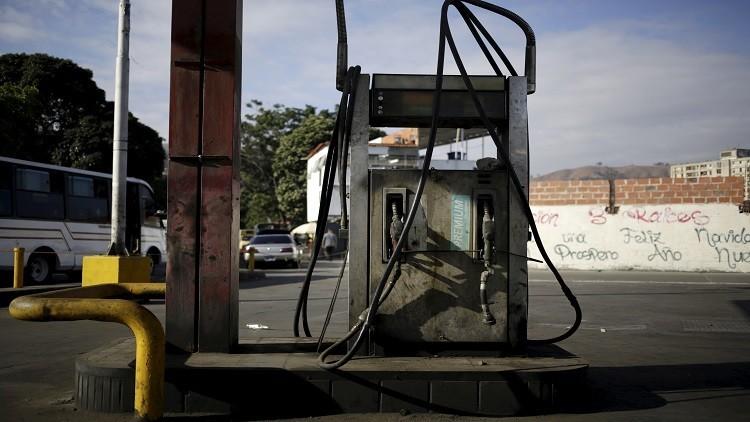 النفط يتزحزح عن برجه العاجي!