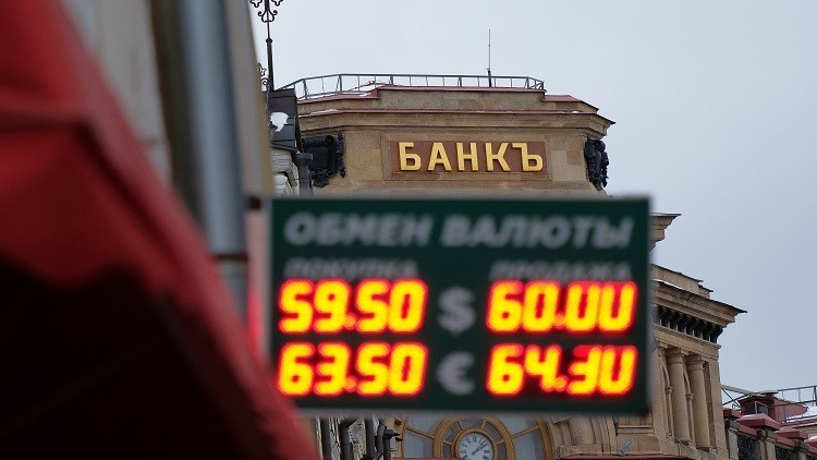 المصارف الروسية تحصد 1.94 مليار دولار في شهر واحد