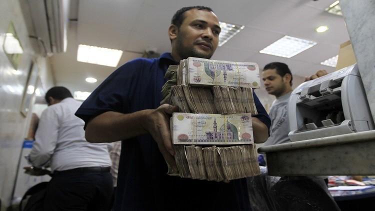 أخبار مطمئنة للمصريين بشأن سعر صرف الجنيه