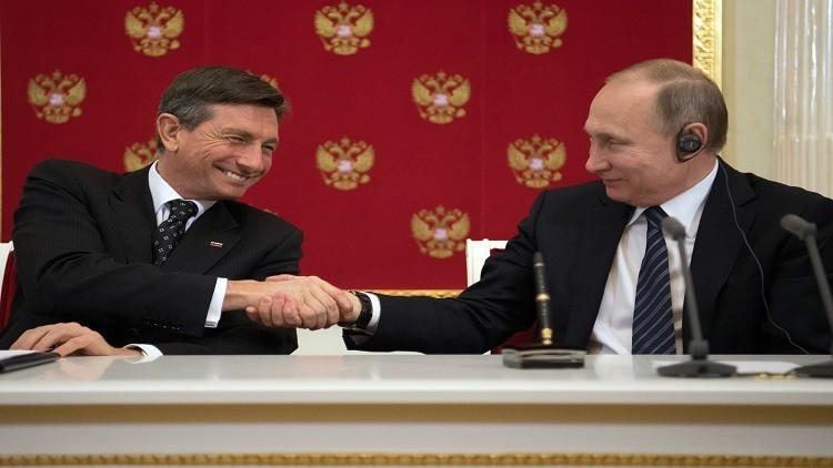 قريبا.. روسيا وسلوفينيا توقعان عقدا جديدا لتوريد الغاز