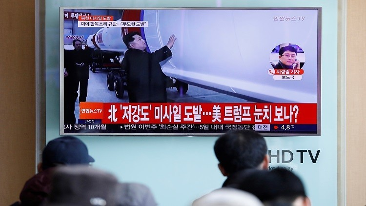 بيونغ يانغ تجس نبض ترامب بصاروخها البالستي