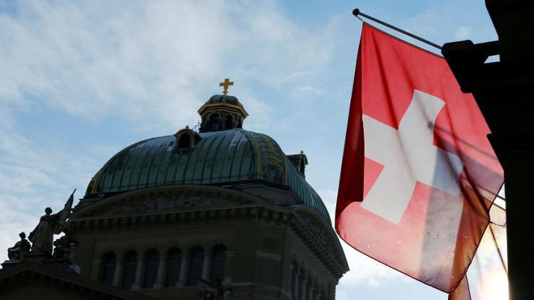 استفتاء في سويسرا على قانون لتسهيل منح الجنسية لأحفاد المهاجرين