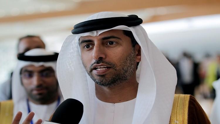 الإمارات تتوقع مزيدا من الالتزام باتفاق خفض إنتاج النفط
