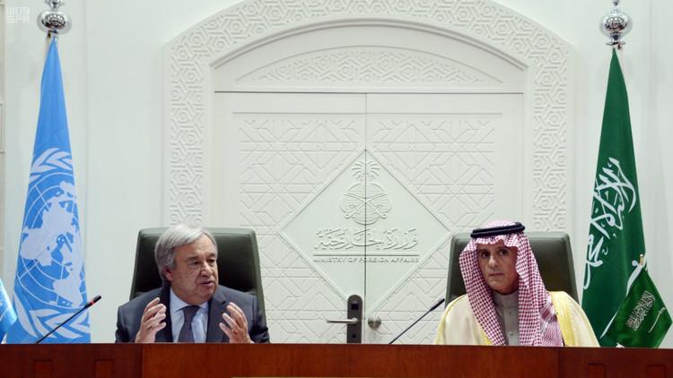غوتيريش: يجب إحياء المفاوضات اليمنية