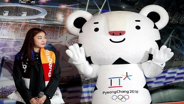 عين كوريا الجنوبية على المركز الرابع في الأولمبياد الشتوي
