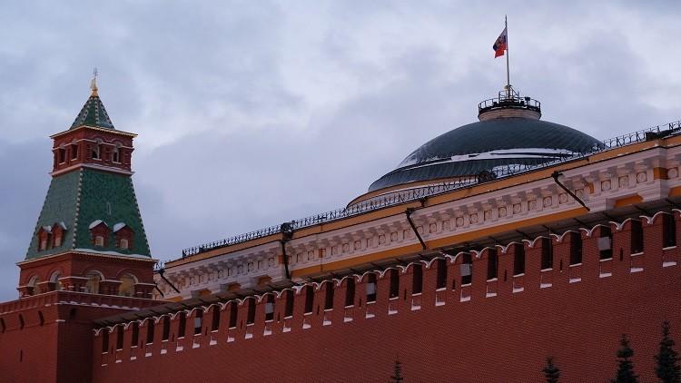 كييف ترفع دعوى ضد موسكو