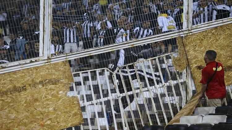 مصرع مشجع كرة قدم في البرازيل