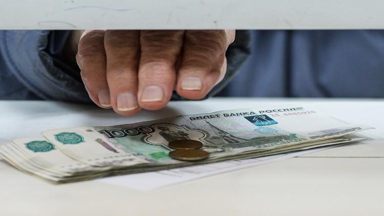 المفوضية الأوروبية تتوقع نمو الاقتصاد الروسي