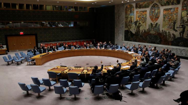 مجلس الأمن يدين بالإجماع إطلاق بيونغ يانغ صاروخا بالستيا