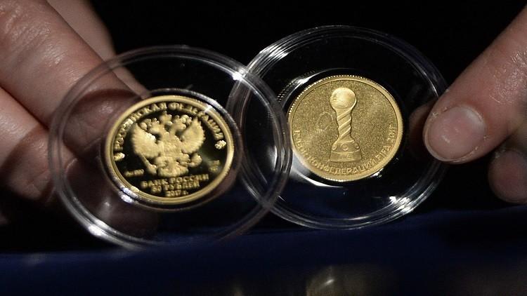 المركزي الروسي يصدر نقودا خاصة بكأس العالم