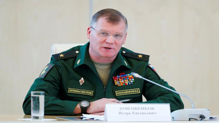 الدفاع الروسية ترد على تقرير