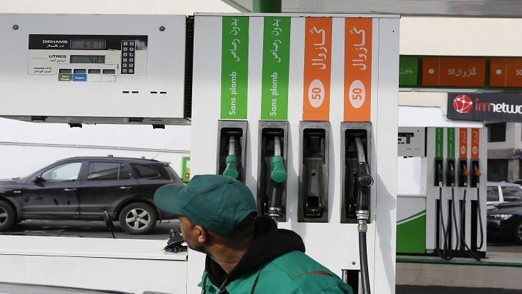 المغرب قد يصبح منصة إقليمية لتكرير النفط