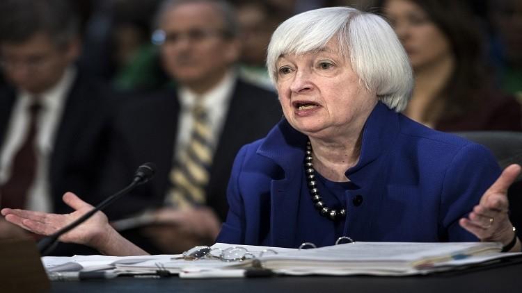 الاحتياطي الفدرالي يتجه لرفع أسعار الفائدة