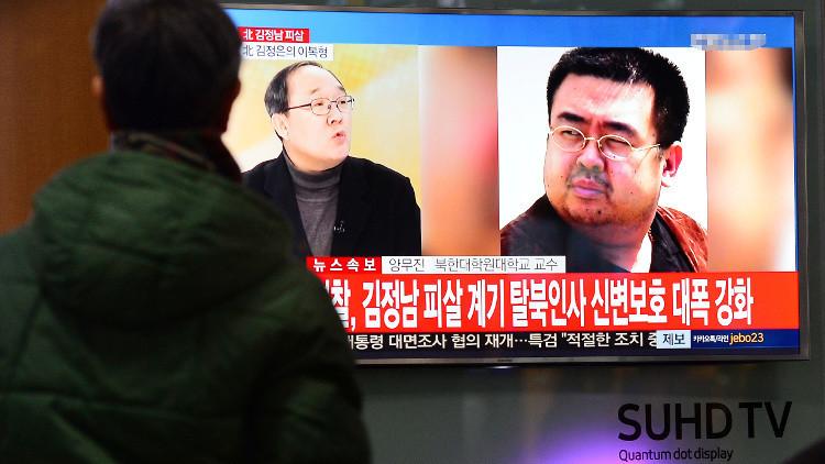 سيئول: الشقيق المغدور للزعيم الكوري كان قد طلب منه الرأفة