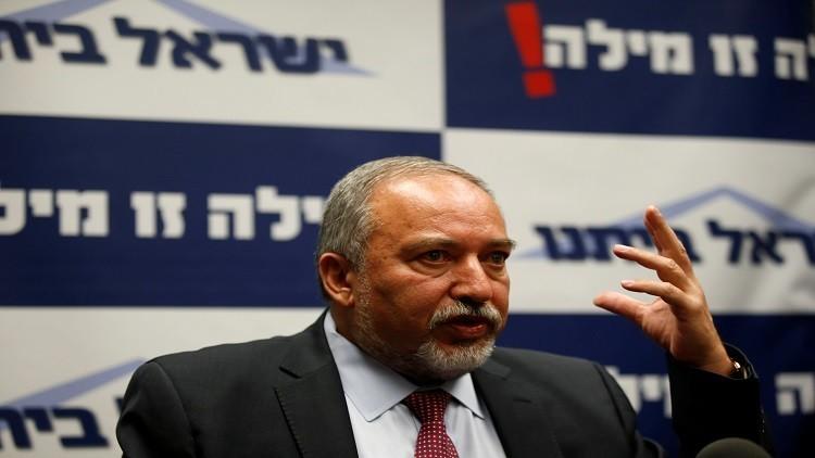 ليبرمان يتوعد غزة