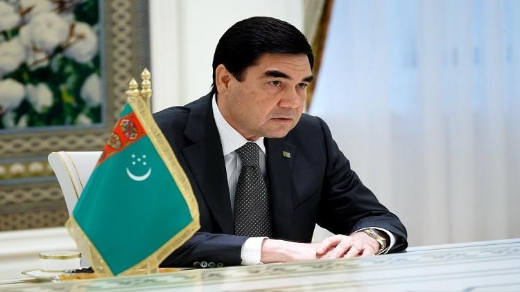 بيردي محمدوف رئيسا لتركمانستان لولاية ثالثة